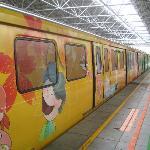 温泉彩绘列车