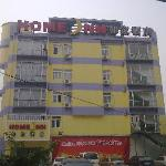 Photo de Home Inn (Guangzhou Baiyun Avenue)