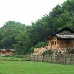 Foto de Lang Mountain National Scenic Resort