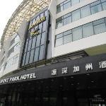 酒店大门口