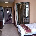 Yiyinxiang Hotel