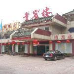 Photo de Qufu Grand Hotel