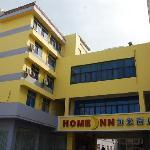 Home Inn (Huaqiao History Museum)