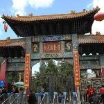 Taiyuan Zoo