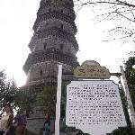岛上的文峰塔