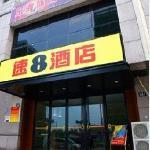 Foto de Super 8 Hotel Hangzhou Xia Sha Xue Yuan