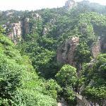 Beijiushui River Laoshan