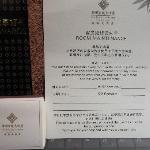 驿都金陵大酒店证明