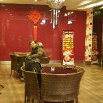 Photo de Zhuoyue Inn (Harbin Tongjiang Street)
