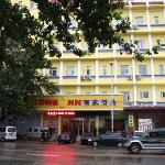 Home Inn Wendeng Kunyu Road