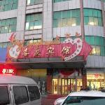 Xiqing Hotel