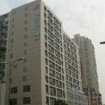 Jinjiang Inn (Shantou Hengshan Road) Foto