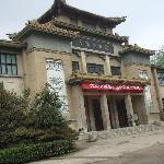 洛阳博物馆2