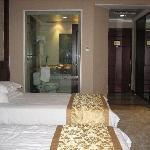 Foto de Wuyuan Hotel