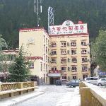 Photo de Jiuzhai Garden Hotel