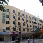 National Defense Hotel