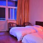 Nanshan Resort Beijing