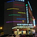 Photo of Ejon Fashion Hotel