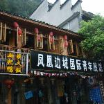 ‪Fenghuang Border Town International Youth Hostel‬