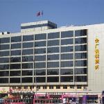 Photo of Jinguang Express Taiyuan Dananmen