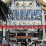 Hanting Express Xishuang Banna Kongquehu