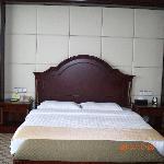 Jingedao Hotspring Spa Resort Foto