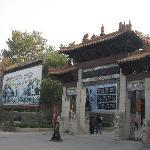 大街古商城入口