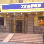 Foto de 7 Days Inn Beijing Chaoyangmen