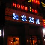 Photo de Home Inn Beijing Guangqumen