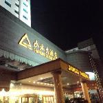 Foto de Shanshui Grand Hotel