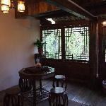 Laofangzi Inn