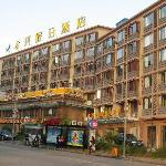 Photo de Yongxing Holiday Hotel