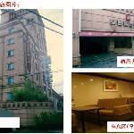 酒店外观和大厅