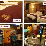 Photo of Hotel Valentine