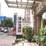 Photo of He Jia Hotel (Wenyuan)