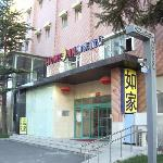 Photo of Home Inn Beijing Heping West Bridge