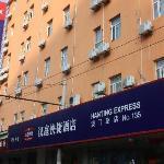 Hanting Express Shanghai Aomen Road