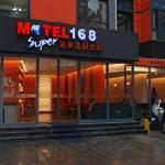 Motel 168 Dazhou Mati Street