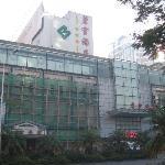 Bigong Hotel