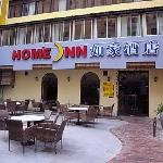 Home Inn (Xiamen Hubin West Road)