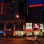 Photo of Motel 168 Shenyang Middle Street