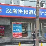 Photo de Hanting Express (Hangzhou Baoshu)