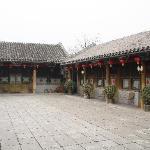 Photo de Haoyuan Hotel