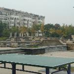 Photo of At Home Chain Apartment Beijing Beiyuan