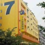 Foto de 7 Days Inn (Shenzhen Fuhua Road)