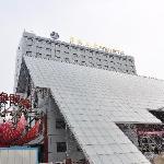 烟台碧海大厦 (1)