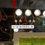 Foto de Golden Horse Fashion Hotel