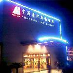 Photo of Sunny Putuo Resort
