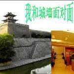 Foto de Jinjiang Inn (Xi'an Jianguomen)