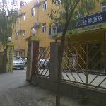 Photo of 7 Days Inn Beijing Industry University